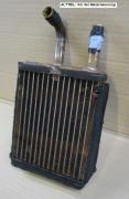 Heizungskühler / Wärmetauscher Überholung, Netzerneuerung, Instandsetzung