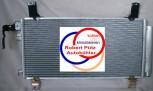 Kondensator, Klimakondensator, Mazda 6, GG & GY, Benziner