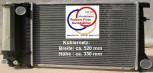 KÜHLER, Wasserkühler mit Kühlerdeckel, BMW E34, Schalt & Klima (520*330 mm)